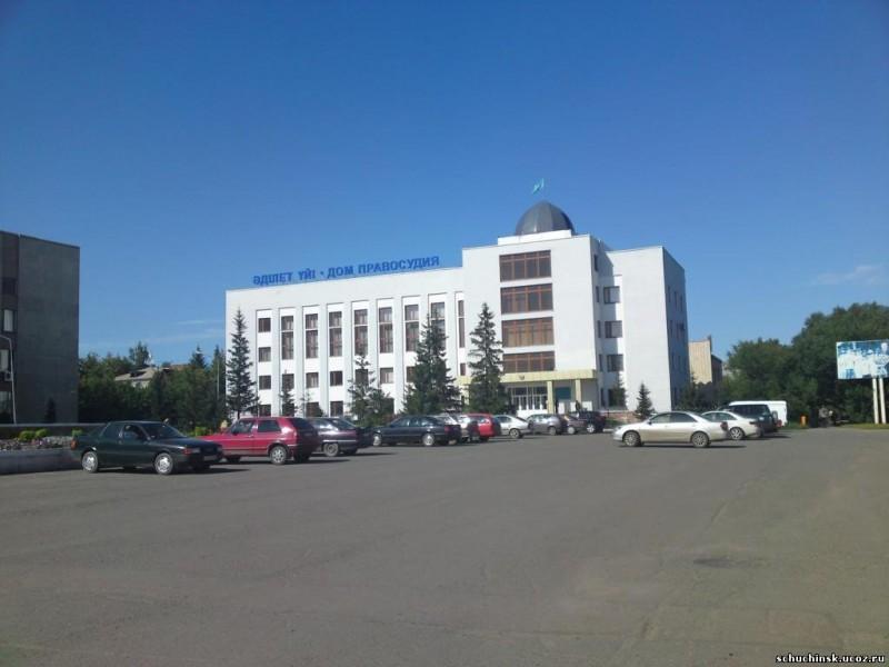 фото щучинск казахстан